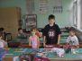 Građanski centar Glina - Tečaj engleskog jezika za djecu, svibanj - lipanj 2009