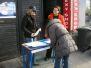 Kampanja - Za Sabor cistih ruku