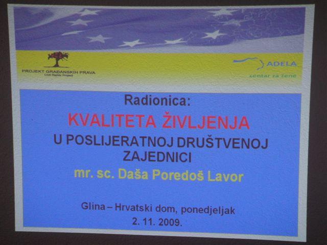 2009_radionica_dialoga_Glina_2_3